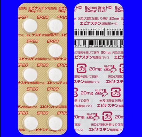 塩 エピナスチン 塩酸 エピナスチン:アレジオン